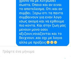 Tagged with friends greek quotes