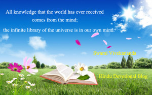 Swami Vivekananda Success Quotes Pictures for Facebook Sharing Free