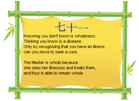 Tao Te Ching daily quotes