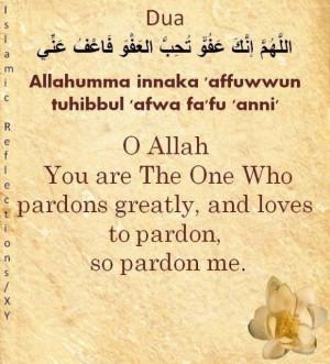Beautiful dua asking forgiveness from Allah SWT