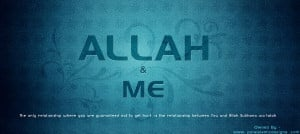 is our bond with allah strong part 2
