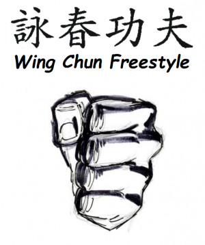 Homepage Wing Chun Coventry
