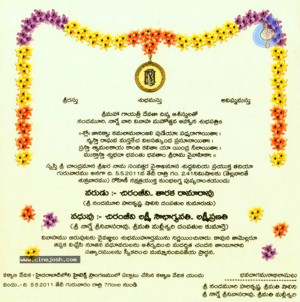 Back > Quotes For > Indian Marriage Quotes In Telugu
