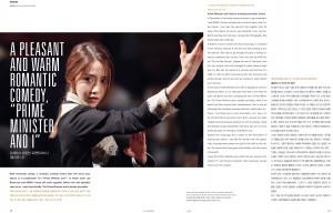 Kungfu Girl Yoona