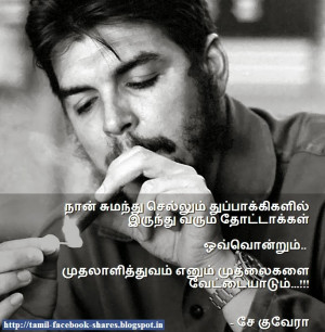 searches che guevara tamil quotes pictures tamil quotes of che guevara ...