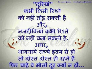 best hindi quotes quotesgram