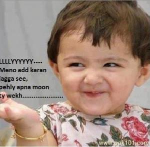 Funny Friendship Quotes In Urdu Babies. QuotesGram
