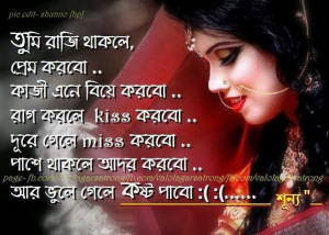 bangla important quotes for life bangla lonely quotes bangla ...