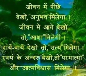 Searching truth From world of God, EPIC, Jyotish, Astrology, Vastu ...