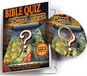 bible quiz over 4000 multiple choice questions on the bible
