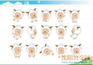 dat's all lan yang yang pic dat i download~~ cute right?