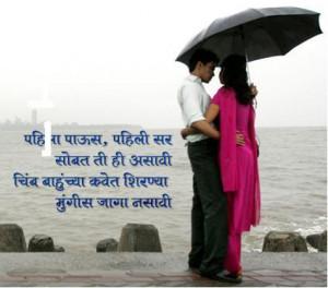 Marathi Kavitas World....   bestmarathi