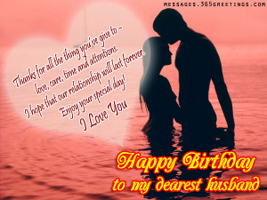 Birthday Quotes for Husband, Birthday Quotes
