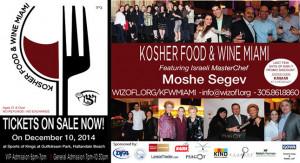 Jewish Kosher Wine