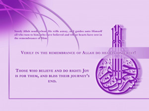Remembrance Of ALLAH Islamic Quote WALLPAPER
