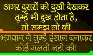 quotes-&-sayings-for-facebook.jpg