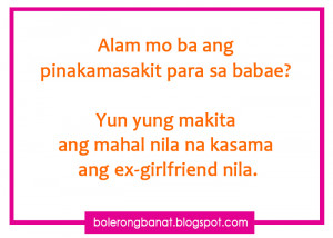 ... instagram online ink , Quotations tagalog quotes sa mga ex patama