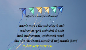 Awesome Hindi quotes Funny Slogan Full high definition images ...