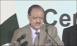 Islamabad: President Mamnoon Hussain has urged the National ...