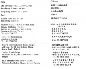 Some Useful Chinese-English Phrases