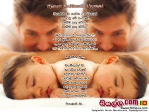 Poems Recipes English Sinhala Lyrics Quotes Piyanani