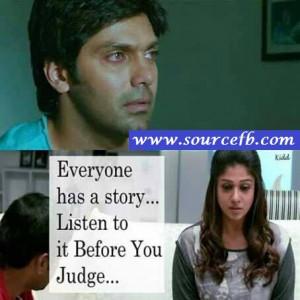 Arya Love Nayanthara