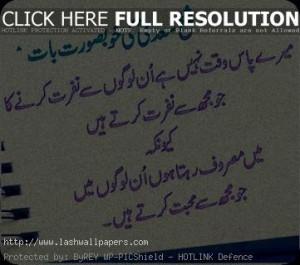 Shaik-sadi-quotes-in-urdu.jpg