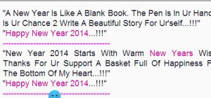 New Year 2014 Good Morning Quotes, SMS, Wishes : To start New Year
