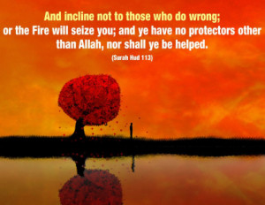 Quranic Verses in English Wallpapers