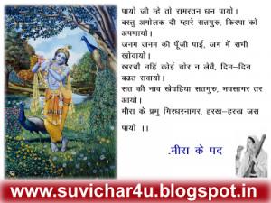 Kabir Quotes Hindi Kavita