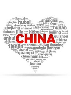 Fiance Visa China Chinese K1 and CR1 Visa Help