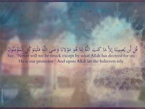 Quran Quotes Wallpaper Nobel quran quotes by