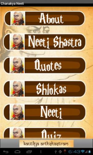 View bigger - Chanakya Niti for Android screenshot