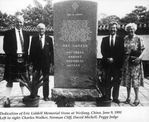 Eric Liddell, Memorial, china, 1991
