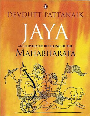 Devdutt Pattanaik: Jaya, Penguin, 350 pages, Rs. 499/-.
