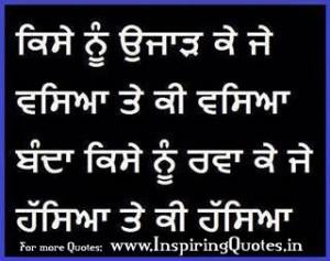 punjabi heart touching quotes quotesgram