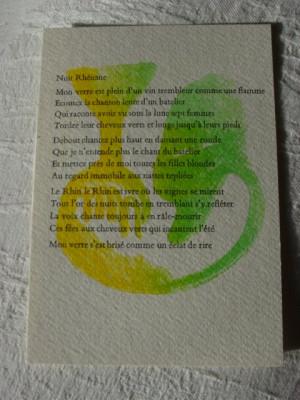 ... posts family birthday poem pirate birthday invitation sister birthday