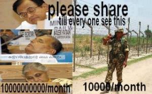 ... meme photos pics pictures politician politics quotes sonia gandhi at 7