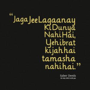 Jah Rastafari Quotes