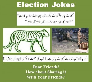 Jokes Pakistan Election 2013 – Do you still have Election song about ...