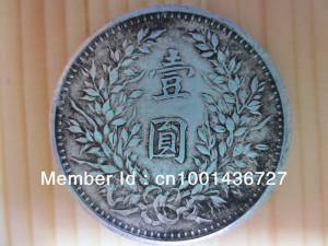 China Silver Dollar Coins Yuan Shikai Fat Man reproduction Picture
