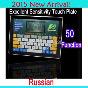 Educational Toys Russian Learning Machine Children jpg 250x250 jpg