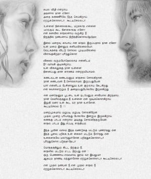 Tamil Love Quotes Sad Poems In HD Desktop Backgrounds With Resolutions ...