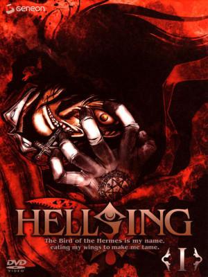 500px-Hellsing_OVA_1_Cover.jpg