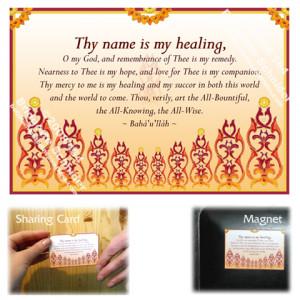 Prayer Quotes For Healing Healing prayer