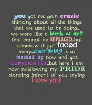 You Got Me I Got You Quotes