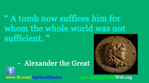 Famous Quotes of Alexander the Great