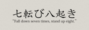 Literally speaking, what's with the numbers SEVEN and EIGHT that they ...