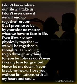 Will Never Let You Go Quotes For Him I love you without limitations