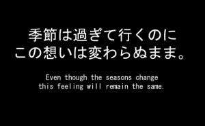 japan #japanese #japanese quote #life quote #quote #text #romaji